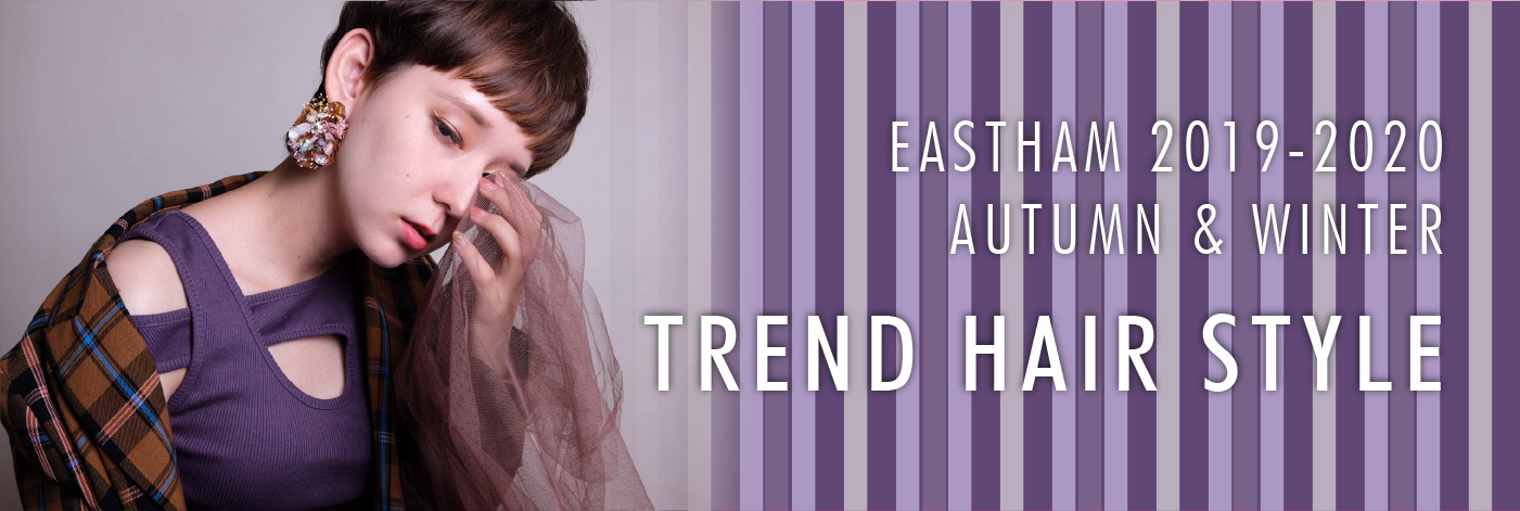 EASTHAM 2019-2020 AUTUMN & WINTER TREND HAIR STYLE