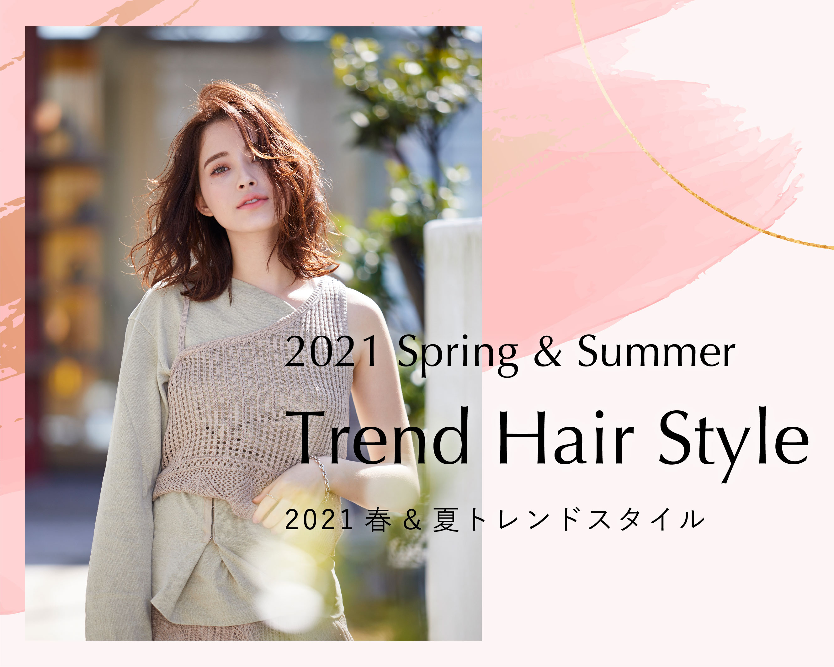 EASTHAM 2015-16 AUTUMN & WINTER TREND HAIR STYLE